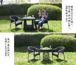 【送料無料】【期間限定ポイント5倍】アジアン家具シンセティックラタンダイニングチェアKarima[2色]SRF-01【バリ家具アジアン家具リゾートダイニングチェア椅子いす腰掛け来客用ヴィラリゾートガーデンチェアテラス】<05P23Apr16>