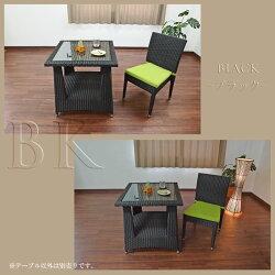ガーデンテーブル人工ラタン[3カラーKota]アジアン家具リゾートダイニングテーブル来客用ヴィラテラスシンセティックラタンおしゃれガーデンファニチャーアウトドアガーデンテーブルバルコニーウッドデッキテラスベランダパティオ庭屋外用SRF-09