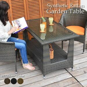 アジアン 家具 ガーデン テーブル 人工ラタン リゾート ダイニングテーブル 来客用 ヴィラ テラス シンセティックラタン おしゃれ ガーデンファニチャー ガーデンテーブル バルコニー ウッ