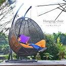 アジアン家具リゾートハンギングスイングスウィング高級ソファ椅子ハンモックヴィラテラスおしゃれガーデンファニチャーバルコニーウッドデッキテラスベランダパティオ庭屋外用ゆらゆら人工ラタンハンギングチェアソファクッション付属SRF-31