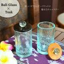 バリガラス×チーク キャニスター(ラウンド) ナチュラル/ブラック GCT-0209 【アジアン雑貨 バリ雑貨 ガラス製 フタ…