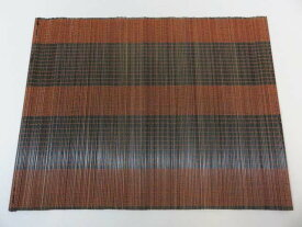 竹ランチョンマット160 ブラウン&ブラック2 1枚 1枚単位で買えます。【激安】業務用としてもオシャレな演出!!