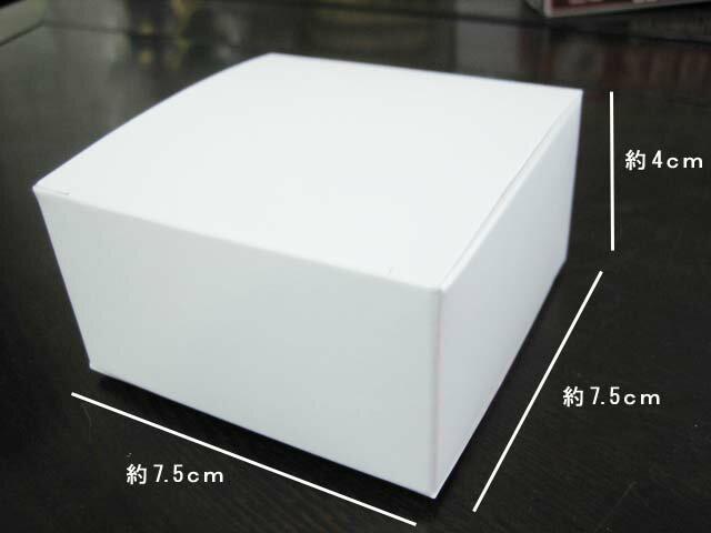 ギフトボックス 白無地 箱 【BOX】 7.5×7.5×4cm 【激安】 ベトナム製 白 箱 ギフト箱 シロ 業務 業務用 ノベルティー プレゼント 商品 箱 景品 業者 卸売 価格 卸売価格 卸し