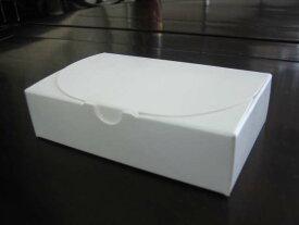 ギフトボックス 白無地 箱 【BOX】 11.5×7×3cm 【激安】 ベトナム製 白 箱 ギフト箱 シロ 業務 業務用 ノベルティー プレゼント 商品 箱 景品 業者 卸売 価格 卸売価格 卸し
