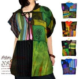 エスニック フーディー ふんわりアジアントップス ポンチョ 民族衣装 パッチワークプルオーバー パーカー スクエア タイ文字プリントフード付きのVネックポンチョです