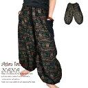 パンツ アラジンワイドパンツ サルエルパンツ リラックスパンツ 個性的 男女兼用タイ文字生地のワイドパンツです。 タイパンツやヨガパ…