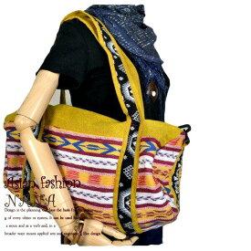 エスニック バッグ ボストンバッグ エコバッグ 民族衣装 個性的 ボストン レディース ladies ショルダー バッグ 旅行アウトドアに便利な大容量のボストンバッグ♪