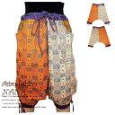 エスニック アジアン サルエル アラジン ハーフパンツアジアン エスニック ファッション サルエルパンツ ハーフパンツ カーゴゆったり …