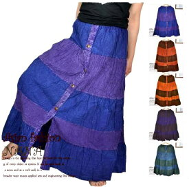 ロングフレアスカート ティアード ロングスカート フレア Aライン マキシスカート タイダイ ロングスカート 柄スカート 民族衣装裏生地有り 何にでも合うロングスカートです