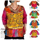 エスニック ファッション インド綿 インディアンコットン トップス ブラウス フラワー 7分袖 Aライン ダンス衣装 スリットあり 裏地な…