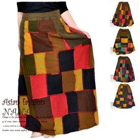 【送料無料】エスニック スカート パッチワーク ボックス フレアスカート Aライン ロングスカート ハイウエスト 美スタイル アジアン コットン素材 裏地なし ウエストは後ろ側のみゴムです パッチワーク生地に染めを施した人気のスカートです