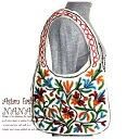 Mitra カシミール 刺繍 ネパール エスニック アジアンショルダーバッグ ミッタラー 民族 鮮やか 色合いファッション 手持ち 肩掛け 旅…