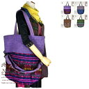 エスニック バッグ かばん 鞄 カバン BAG 民族衣装 トートバッグ ショルダーバッグ レディース ladies 大きめ ショルダー バッグ A4サ…