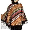 エスニック アウター ポンチョ 民族衣装 ハイネック フリンジ ゲリコットン モン族 総柄 ハイネックのフリンジポンチョコートです