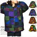 エスニックコート 裏生地フリース 男女兼用のコートです 暖かジップアップ パッチワークのコートです 大きめでゆったり着こなせるフー…
