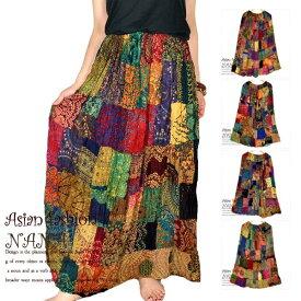 エスニック ギャザーロングスカート フレアスカート ウエストゴム 総柄プリント パッチワーク シャーリング マキシ丈のアジアンスカートです