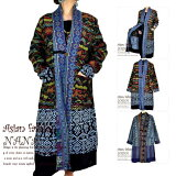 【送料無料】ノーカラーコートオーバーサイズアウター暖かロングジャケットAラインのコートです大きめでゆったり着こなせるエスニック全面刺繍