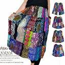 【楽天スーパーセール 半額 50%OFF】エスニック ファッション ロングスカート フレアスカート ギャザースカート パッチワーク しわ加工…
