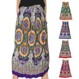 エスニック ロングスカート ファッション ギャザースカート ロングスカート フレアスカート ウエストゴム ネックストラップ ワンピース 総柄 プリント ギャザードレス シャーリング 動きやすい リラックス ルームウェアにも お家時間 春夏 オールシーズン