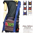 モン族 モン族バッグ 民族衣装 個性的 ショルダーバッグ レディース ladies shoulder bag ショルダー バッグ 斜めがけ 斜め掛け エスニ…
