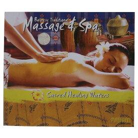 バリ島音楽CD Balinese Traditional Massage & Spa バリ島音楽CD 【メール便OK】260101
