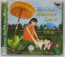 Balinese Traditional Massage & Spa 2バリ島 音楽CD【メール便OK】