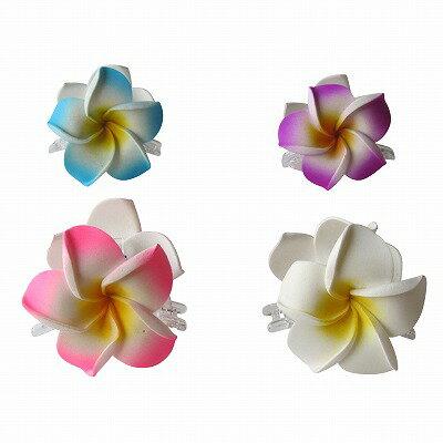 プルメリア 花のヘアクリップ 7cm 4COLORS