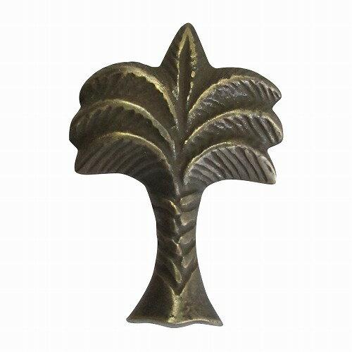 椰子の木 家具の取っ手 真鍮製 アンティーク調 ハンドル N-102 【メール便OK】