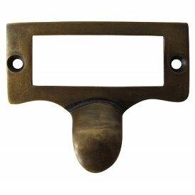 家具の取っ手 真鍮製 ハンドル ネームプレートアンティークレプリカ J-018【メール便】