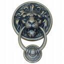 ライオンのドアノック 円形 玄関ドアノッカー 真鍮製 ブラス アンティークレプリカ JBL-970