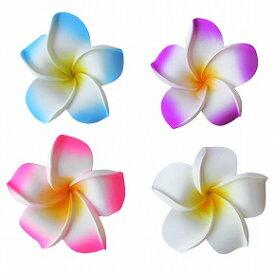 フローティングフラワー プルメリアの造花 ウレタン製12cm ピンク、ホワイト、ブルー、パープル