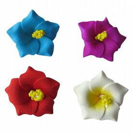 ハイビスカスの造花 ウレタン製4.5cm レッド、ホワイト、ブルー、パープル【メール便OK】