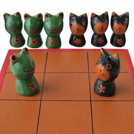 バリネコ VS カエル のチェス バリ猫 蛙の木彫りの置物 【メール便OK】