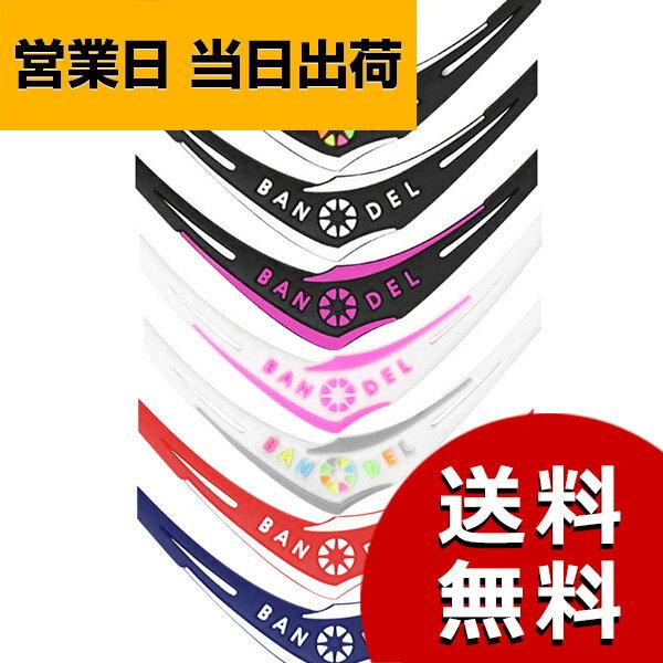 BANDEL バンデル クロスネックレス cross necklace