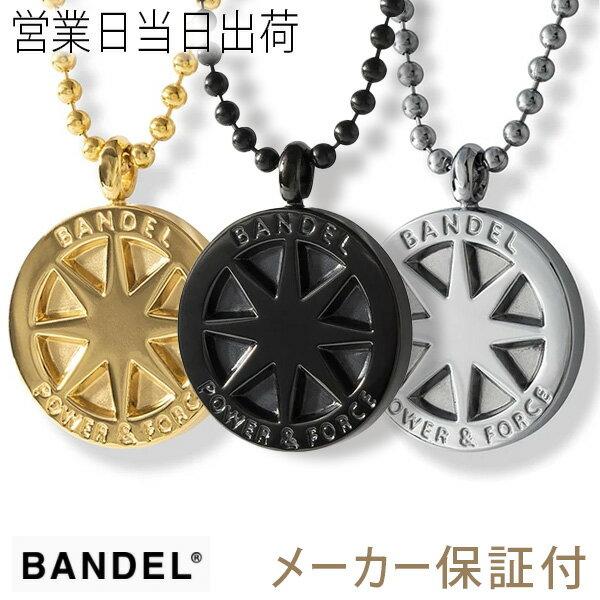 バンデル チタン ネックレス BANDEL