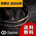 コラントッテ ネックレス クレスト CREST プレミアムゴールド/プレミアムブラック colantotte 【正規品 磁気ネックレ…