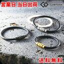 コラントッテ 腕用 ループ クレスト ブラック/オフホワイト colantotte (16cm/17.5cm/19cm)【正規品 肩こり グッズ 肩…