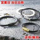 コラントッテ 腕用 ループ クレスト プレミアムゴールド/プレミアムブラック colantotte (16cm/17.5cm/19cm)【正規品 …