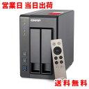 QNAP/キューナップ TS-251+ 単体モデル(HDD別売) クアッドコアCPU 2GBメモリ 2ベイ 2年保証 多機能NASキット/TS-251+