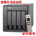 QNAP/キューナップ TS-451+ 単体モデル(HDD別売) メモリ2GB搭載 Celeron 2.42GHz クアッドコアCPU 2年保証/TS-451+