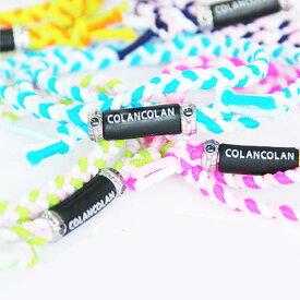 コランコラン colancolan VARIOUS Plus ヴァリアス プラス[1-12]【フリーサイズ 磁気ネックレス ブレスレット リストバンド おしゃれ アクセサリー】 プレゼント 父の日