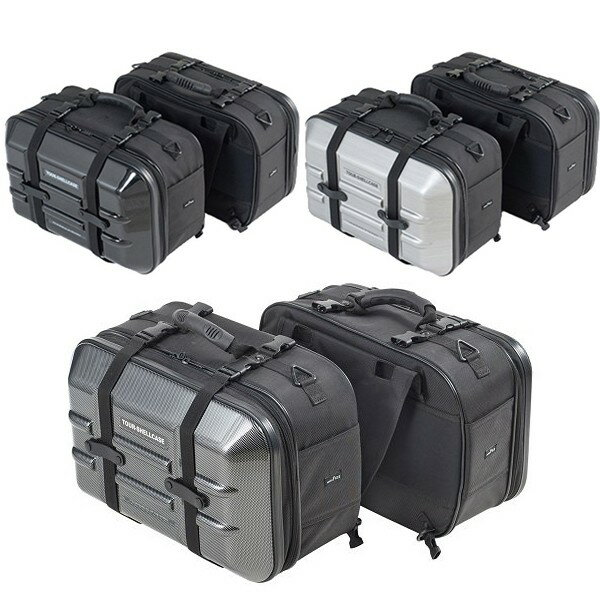 TANAX タナックス ツアーシェルケース セミハードタイプ サイドバッグ 40L(片側20L×2)【モトフィズ MFK-195 MFK-196 MFK-208 大容量】