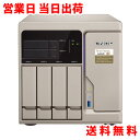 QNAP HDD-LESS TS-677 2年保証付き
