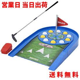 スピンゴルフ パター練習器具 パッティングトレーナー パター練習器 エンジョイファミリー EFS-120 Enjoy Family