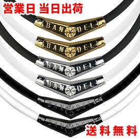 バンデル チタンラバー ネックレス BANDEL titan rubber necklace プレゼント 正規品 アクセサリー メンズ レディース 肩こり 血行促進 父の日