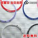 コラントッテ ネックレス スポーツ ワックルネック TWIN ツイン Colantotte 【正規品 磁気ネックレス おしゃれ オシャ…