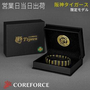 コアフォースループ 阪神タイガースモデル 70cm COREFORCE ネックレス ブレスレット アンクレット アクセサリー 体幹 バランス ゴルフ スイング 安定 飛距離 アップ おしゃれ メンズ レディース
