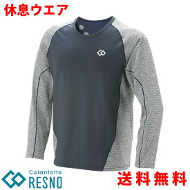 コラントッテ ウェア RESNO スイッチングシャツ ロングスリーブ メンズ colantotte レスノ 長袖 シャツ ウエア 磁気 リラックス プレゼント 母の日
