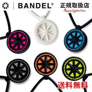 バンデル ゴースト ルミナス ネックレス GHOST Luminous Necklace シリコン パワーバランス BANDEL