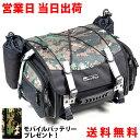 容量 27L TANAX/タナックス MOTOFIZZ/モトフィズ バイク ツーリングバッグ バッグ シートバッグ タンクバッグ カモフ…